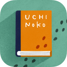 Uchinoko Diary